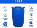 山东IBC吨桶 1000升方桶 1000升吨桶厂家批发