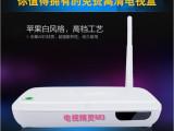 免费 网络 播放器 高清多媒体 无线网络 电视机顶盒 网络机顶盒