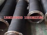 衡水厂家批发轻型抽沙胶管A重型抽沙胶管A抽沙耐磨胶管