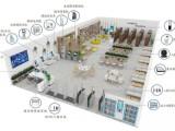 北京中小學圖書館RFID管理系統