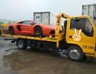 汕头道路救援24小时搭电+拖车+换胎+长途拖车电话