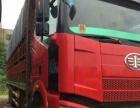 公司出售解放箱式货车司机一手车