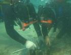 重庆专业水下作业,水下打捞,水下补漏