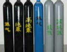 阎良工业气体供应(氧气,乙炔)