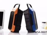 大牛蓝牙音箱WSA-8607带移动电源功能2000毫安