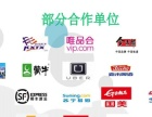 滴客(中国)互联网货车+网约车招募投资合伙人