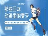 上海小语种培训,日语,日语N1培训