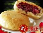 汕头朥饼学习哪家好要多少钱?
