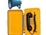 隧道扩音广播电话机 抗噪声电话机