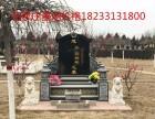 石家庄常山陵园春节期间都有什么优惠活动?咨询石家庄墓地价格