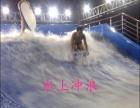 清凉一夏移动式水上冲浪极限模拟滑板水上冲浪出租出售