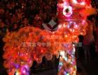 广州LED灯龙狮表演 广州创意演艺节目表演