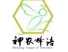 神农蜂语蜂蜜加盟