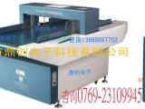 塑胶水口料全金属检测仪 再生品回收金检机