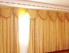 天津河东家庭窗帘定做安装维修轨道