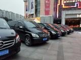 成都奔驰7-9座商务租车-旅游包车-会议接待-机场接送