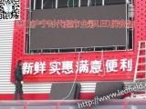萧山沪宁超市门头全彩LED广告屏安装
