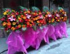 石龙预定开业花篮鲜花花束礼盒讲台花桌花送茶山万江