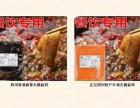 牛油无渣火锅,清油火锅底料,火锅店商用底料出售