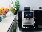 辦公室咖啡機租賃服務,辦公室投放咖啡機可免租金