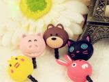 B18 韩版时尚可爱卡通硅胶动物头手机防尘塞iPhone 耳机塞