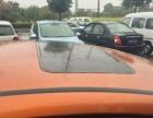 MGMG62011款 1.8 手动 舒适型 限量版-轿跑车子精品