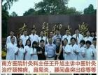 东莞中医针灸推拿系统培训班,零基础学习无年龄限制