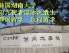 北京第二外国语学院3+1国际本科班招生即将结束