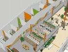 创客邦淄博经济开发区预租中。。。。。。。