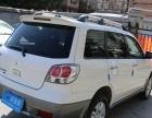 三菱欧蓝德2007款 2.4 无级 两驱舒适版(进口) 越野车
