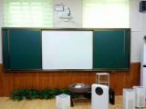 松下PT-X3271STC多媒體短焦教學班班通投影機