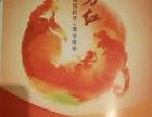 中国太平洋东方红,状元红