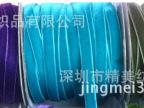 植绒带 双面涤纶带  单面涤纶带  加密丝带 50MM以上超宽丝带