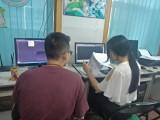清远专业平面设计师培训 PS CDR零基础一对一