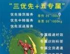 亚风快运宁夏公司承接宁夏发往区内外整车零担运输