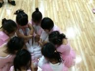 珠海0元学舞蹈0元学芭蕾舞中国舞培训儿童舞蹈培训