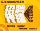 北京汇发网恒指期货5000元起配,0利息,免费加盟!