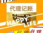 上海公司注册园区高额返税