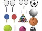 2020年越南国际体育用品展览会