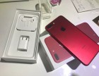 天津和平区分期买手机带哪些证件多久办好