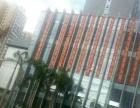 攀枝花钢城经贸大厦 写字楼 1600平米