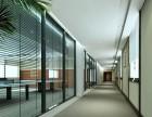 天津和平区制作楼宇玻璃隔断方式方法