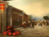 贵州茅台国酒诞生向成裕烧坊致敬