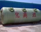 供应青海全省西宁化粪池玻璃钢化粪池定做