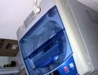 房屋到期,95新美的洗衣机,原价748元,500出