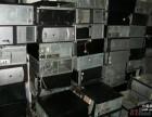 广州电脑回收 二手旧电脑回收公司