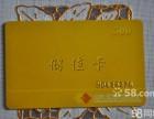 高价回收国泰购物卡回收顺义国泰卡回收鑫海运通卡