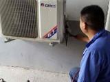 大興區空調清洗加氟移機維修公司-來電優惠
