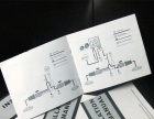 专业承印彩印,不干胶,包装盒,吊牌宁波市区免费送货