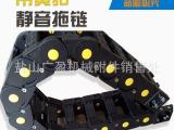 尼龙拖链 塑料桥式拖链 厂家直销 质量保
